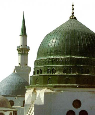 La Cupola Verde che sovrasta il centro della moschea e la sottostante tomba del Profeta Muhammad (s.A.'a.s.)