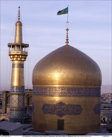 معماری اسلامی -  نمایی از حرم مطهر امام رضا (ع) - قدس رضوی در شهرستان مقدس مشهد، ایران - 83