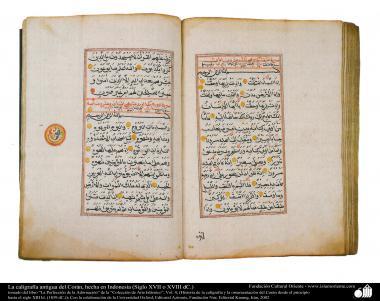 イスラム美術 - イスラム書道 - コーランの古いバージョン - インドネシアでの作成(17、18世紀)
