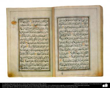 اسلامی فن - اسلامی خطاطی - نسخ خط کا انداز - قرآن کی پرانی خطاطی - ایران میں شہر اصفہان سے تعلق کا امکان ہے ۱۷۰۶ م