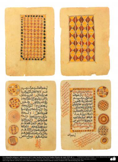 هنر اسلامی - تذهیب فارسی - خوشنویسی باستانی و تزئینات قرآن - ساخته شده در شرق سودان (اواخر قرن نوزدهم AD.)