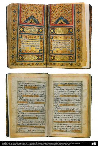 Caligrafia e ornamentação de um antigo Alcorão, por Hayy I. Kateb Shirazi, Irã 1783 d.C