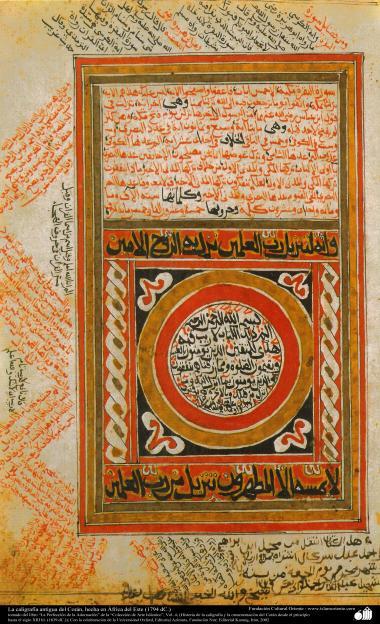 La caligrafía y ornamentacón antigua del Corán, realizada en África del Este (1794 dC.)