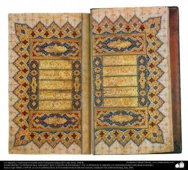 Arte islamica-Tazhib(Indoratura) persiana,Calligrafia antica e ornamenti del Corano,India-1686 d.C