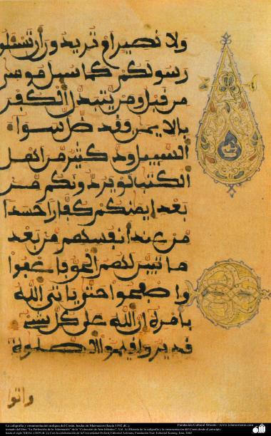 Arte islamica-Calligrafia islamica-Calligrafia antica dell'Corano-Marocco(1592 d.C)