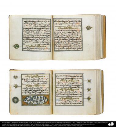 イスラム美術 - ペルシアのタズヒーブ(Tazhib)、書道(モロッコで作られた古いバージョンのコーラン) (おそらく19世紀前半)