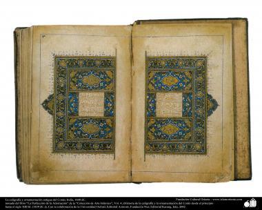 Caligrafia e ornamentação de um antigo Alcorão, feito na  Índia, 1640 d.C