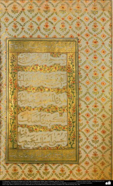 Arte islamica-Tazhib(Indoratura) persiana,Calligrafia antica e ornamenti del Corano,India (HeidarAbad)-1710