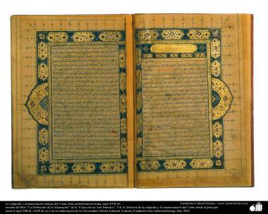 Caligrafia Islâmica e ornamentação de um antigo Alcorão - Século XVII d.C.
