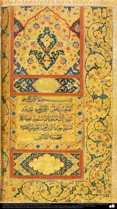 イスラム美術(エスファハーン州の芸術家による作品 - ナスク(naskh)スタイルやソルス(Thuluth)スタイルでのイスラムの書道、コーランからの装飾古代書道)
