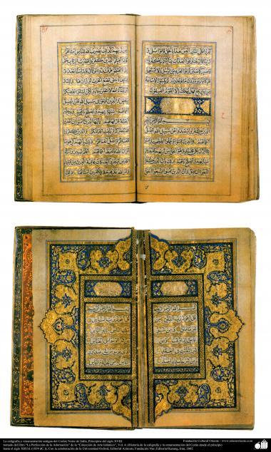 Caligrafia islâmica e ornamentação de um antigo Alcorão - Feito no Norte da Índia, no começo do século XVIII d.C