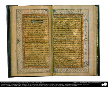 """اسلامی فن - قرآن کی پرانی خطاطی """"نسخ"""" انداز میں اور سجاوٹ , ہندوستان - سن ۱۶۵۹ء"""