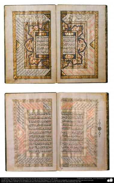 Исламское искусство - Персидский тезхип - Древняя каллиграфия и украшение Корана - На севере Индии , Кашмир вероятно - В XVIII в.