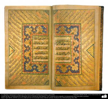 Arte islamica-Tazhib(Indoratura) persiana,Calligrafia antica e ornamenti del Corano,nord dell'India,Keshmir- XVIII secolo D.C