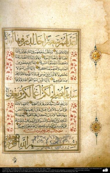 イスラム美術(ナスク(naskh)スタイルやソルス(Thuluth)スタイルでのイスラムの書道、コーランからの装飾古代書道)- インド