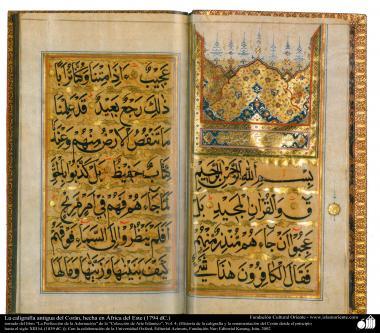 La caligrafía y ornamentación antigua del Corán, hecha en África del Este (1794 dC.)