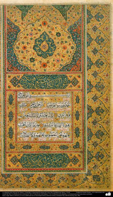 """اسلامی ہنر - فن تذہیب میں """"گشایش"""" کا انداز(ابتدا)، قرآن کی سجاوٹ اور نقش و نگار - شیراز، شاید سن ۱۷۷۴ء"""