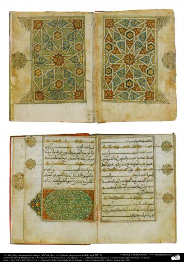 Ancient calligraphy and ornamentation of the Quran, made in Morocco (first half of the eighteenth century)