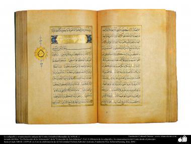 Caligrafia e ornamentação de um antigo Alcorão, feito em  Istambul (Ramadã de 1656 d.C)