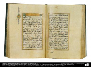 La caligrafía y ornamentación antigua del Corán; Estambul o su alrededor, 1787 dC.