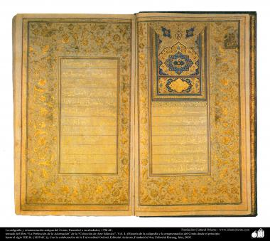 Antike Kalligrafie und Verzierung des heiligen Korans - Istanbul, um das Jahr 179 n.Chr. - Islamische Kunst - Tazhib (Verzierungen von wertvollen Seiten und Texten)