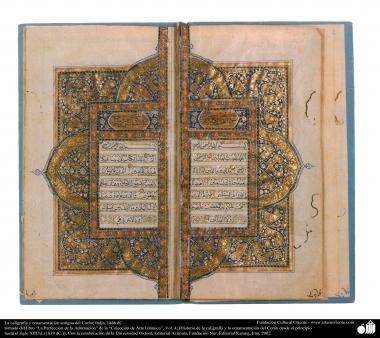La caligrafía y ornamentación antigua del Corán; India, 1886 dC.