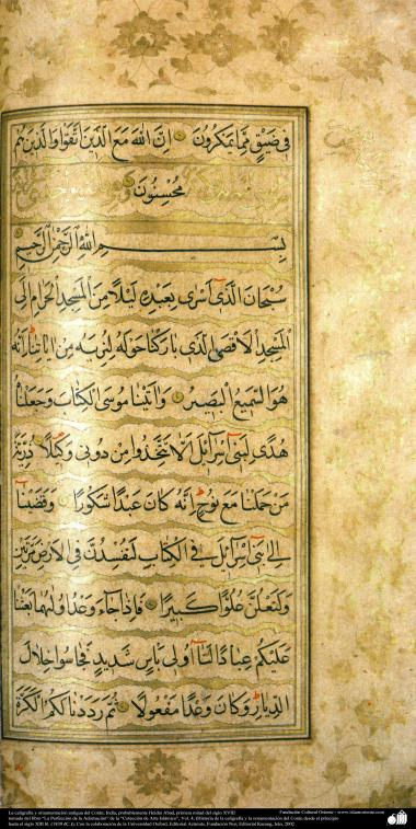 Ancient Calligraphy And Ornamentation Of The Quran India