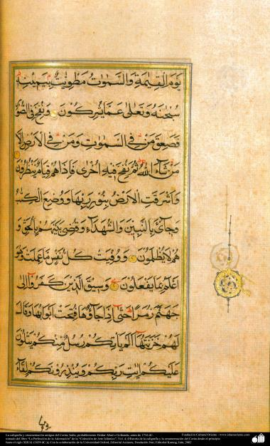 Calligraphy and Ornamentation of the Holy Quran in India, probably by Heidar Abad or Golkanda, before 1710 A.D