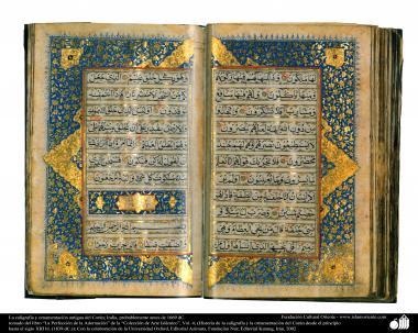 Arte islamica-Tazhib(Indoratura) persiana,Calligrafia antica e ornamenti del Corano,India-1669