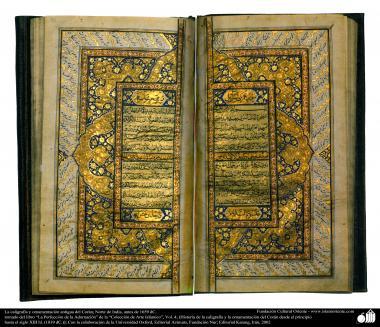 Caligrafia e ornamentação e um exemplar antigo do Alcorão; Norte de Índia, antes de 1659 dC.