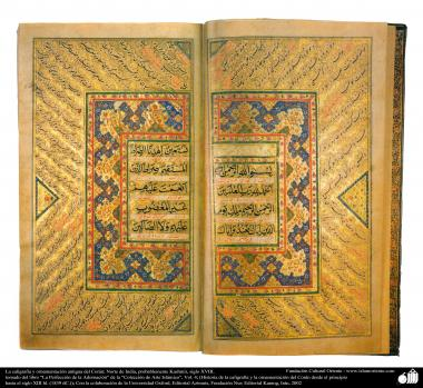 Caligrafia islâmica e ornamentação de um antigo Alcorão - Feita na Índia, provavelmente na Kashmir, no século XVIII d.C