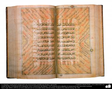 La caligrafía y ornamentación antigua del Corán; Norte de India, probablemente Kashmir, siglo XVIII.