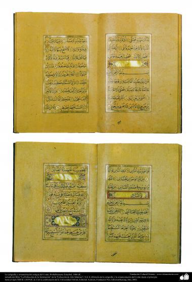 во - Исламская каллиграфия - Старая версия Корана - Стамбул - В 1688г.н.э