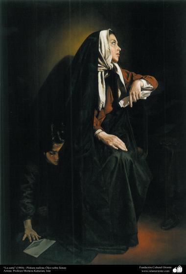 イスラム美術 -モレテザ・カトウゼイアン画家によるキャンバス採油の絵画 - 「手紙」- 1984年)