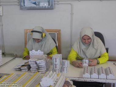 イスラム教の女性の仕事(生産の工房)
