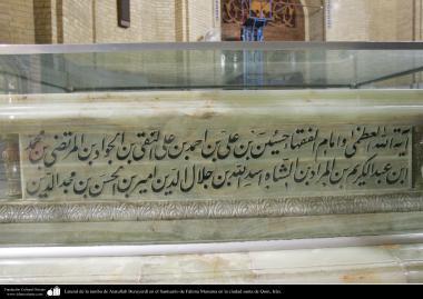Architettura islamica-Una vista di calligrafia del mausoleo di Ayat-o-llah Borugerdi nel Sehn(Corte) di Fatima Masuma-Città santa di Qom
