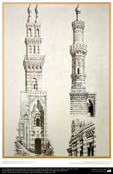 Art and Islamic Architecture in painting - The minarets of the mosque Naserieh and the al-Bordeini, Cairo, Egypt, XV and XVI century