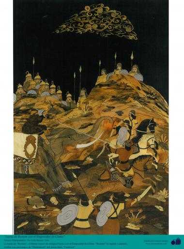 """اسلامی ہنر - لکڑی کے ٹکڑوں سے مرصع اور نقوش (فن معرق) ، """"افسانوی رستم کی جنگ"""""""