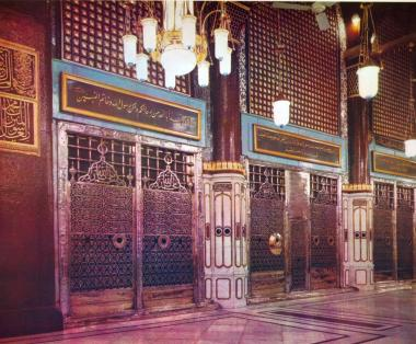 Holy Mosque and Tomb of the Holy Prophet of Islam in Medina - Hiyaz. First Caliph (Abu Bakr) and Second Caliph Tombs