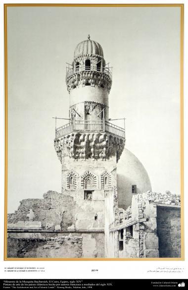 Arte y arquitectura islámica en pinturas - Minarete de la Mezquita Baybarsieh, El Cairo, Egipto, siglo XIV
