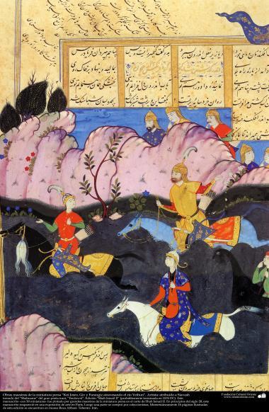 """Obras maestras de la miniatura persa """"Kei Josro, Giv y Farangiz atravesando el río Yeihun"""", Artista: atribuido a Siavash"""