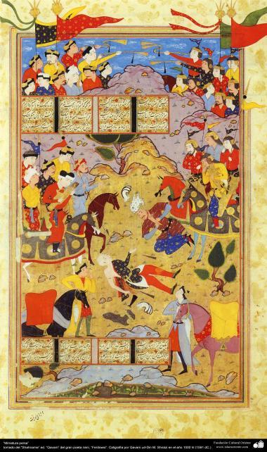 """اسلامی فن - ایران کے پرانے مشہور شاعر فردوسی کی کتاب """"شاہنامہ"""" سے ایک مینیاتور پینٹنگ (تصویرچہ) - ۵"""