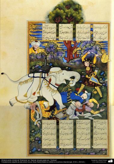 イスラム美術 (フェルドウスィーのシャー・ナーメからのペルシャミニチュア)-3