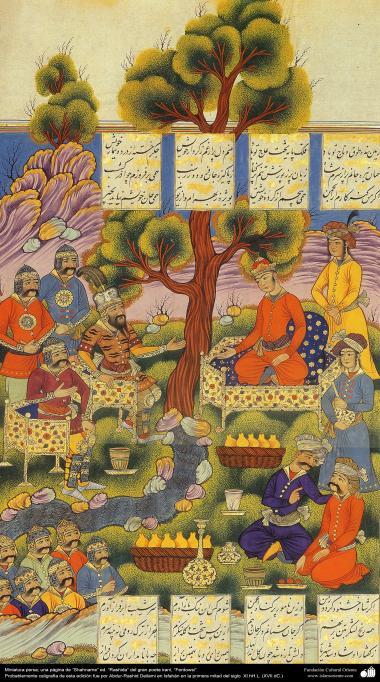 "Miniature persane; une page de ed ""Shahname"". ""Rashida"" le grand poète iranien, ""Ferdowsi"". (2)"