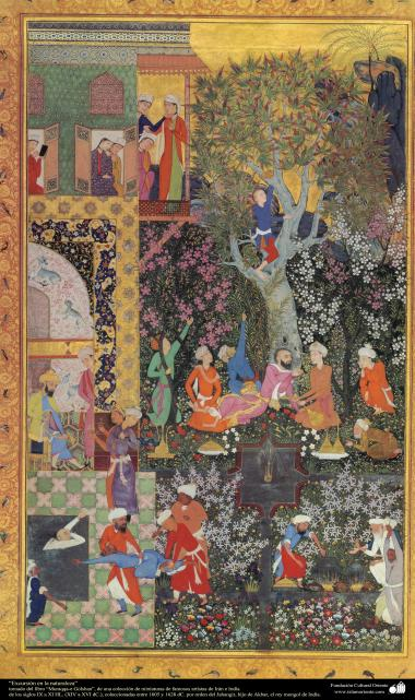"""اسلامی فن - """"مرقع گلشن"""" نام کی کتاب سے ایک مینیاتور پینٹنگ """"ماحول کی سیر""""، سن ۱۶۰۵ء"""