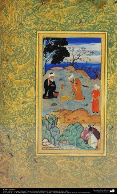 """اسلامی فن - """"مرقع گلشن"""" نام کی مختلف فنون کی تاریخی کتاب سے ایک مینیاتور پینٹنگ (تصویرچہ)، """"زاہدانہ"""" - سن ۱۶۰۵ء"""