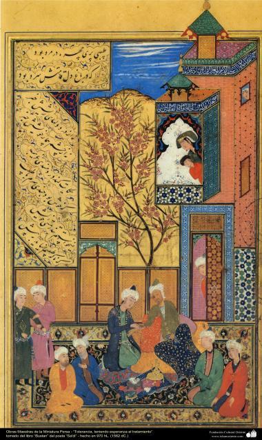 """اسلامی فن - ایرانی پرانے مشہور شاعر سعدی کی کتاب """"بوستان"""" سے ایک مینیاتور پینٹنگ (تصویرچہ)، """"علاج کی امید"""" - سن ۱۵۶۲ء"""