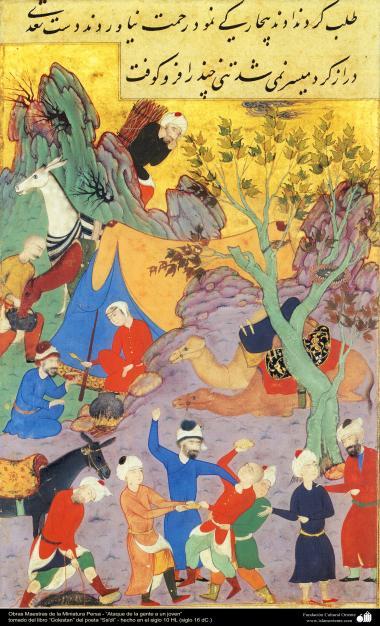 """Arte islamica-Capolavoro di miniatura persiana-""""Assalto di gente a un giovane"""",Libro di Golestan,Sadi"""
