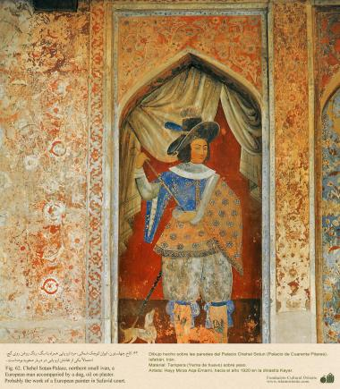 Miniature in Mural of Chehel Sotun (Palace of the Forty Pillars) in Isfahan - 6