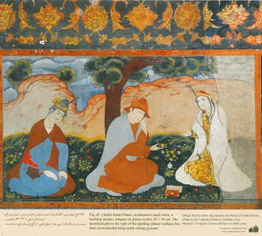 Miniature in Mural of Chehel Sotun (Palace of the forty pillars)in Isfahán, Irán - 16